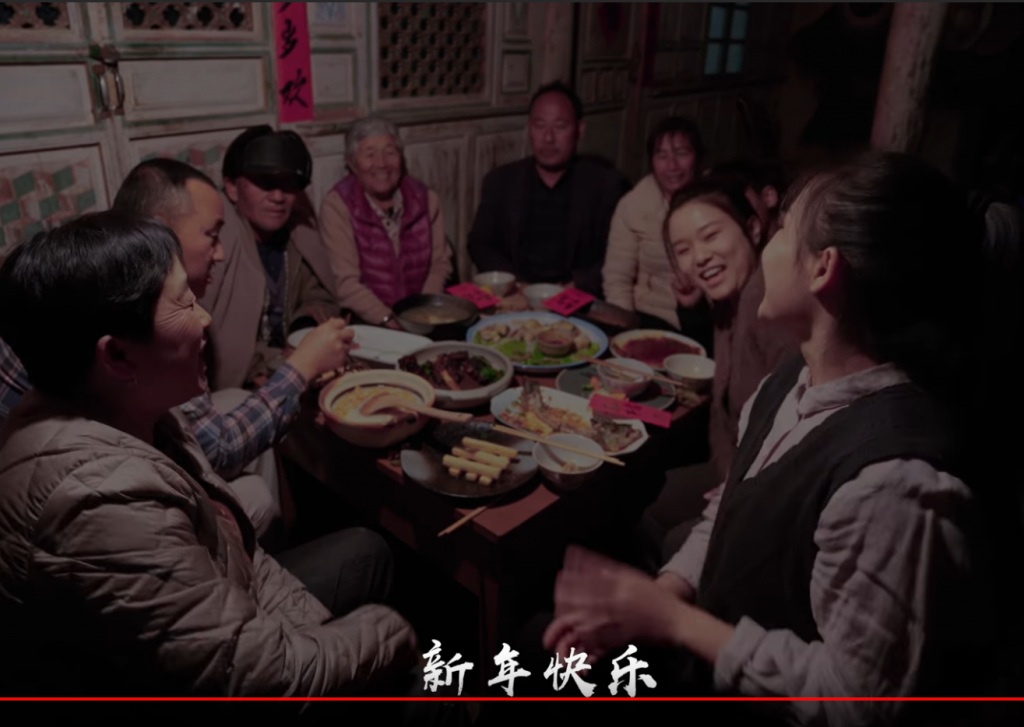 dianxi xiaoge family dinner happy new year